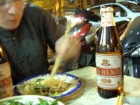 Vietnam Foodstore